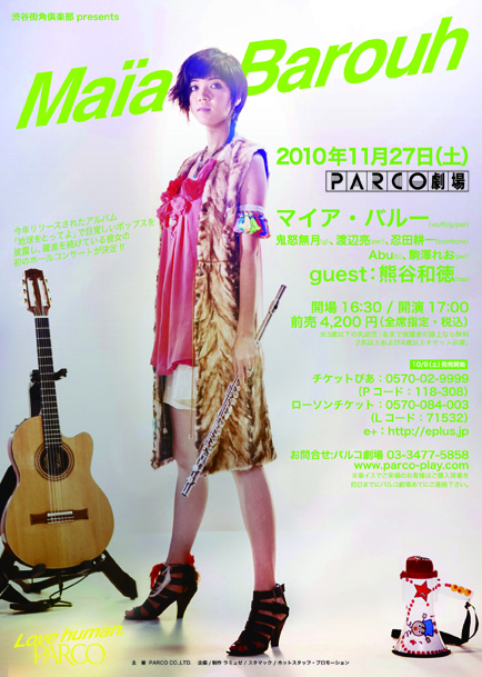 2.Solo concert @ Parco theater Tokyo