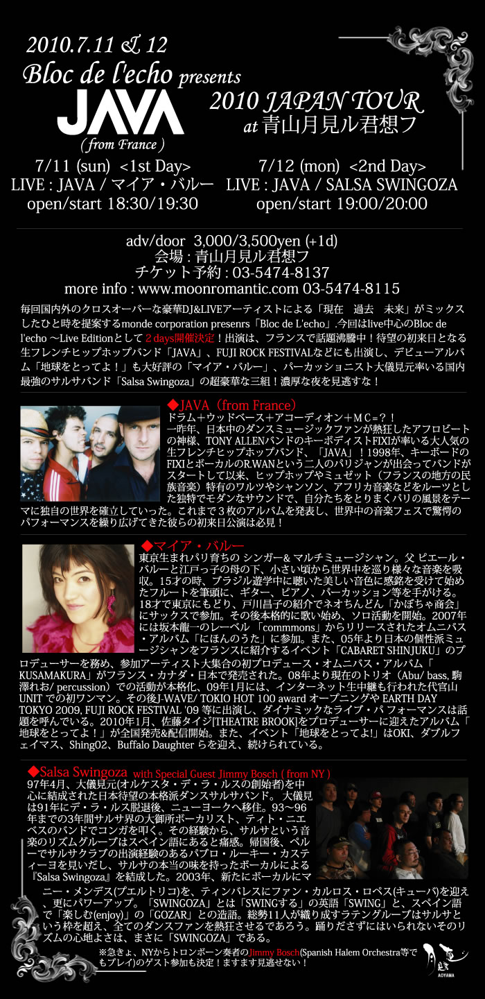 5. concert with JAVA from France @ Moon Romantico Tokyo