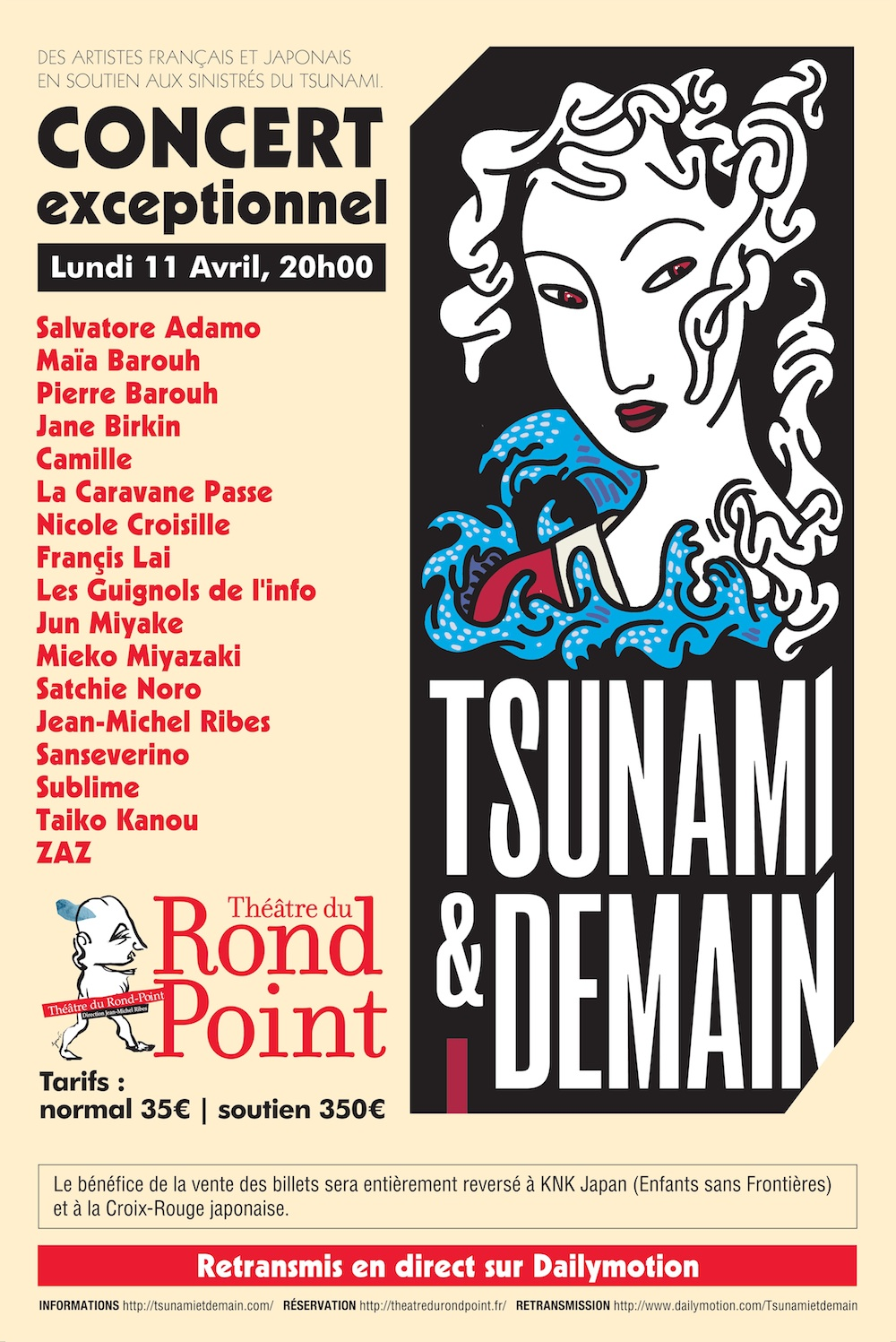 6. Concert performed at the Rond-Point Theatre, Paris, in honour of the victims of the March 11th tsunami.