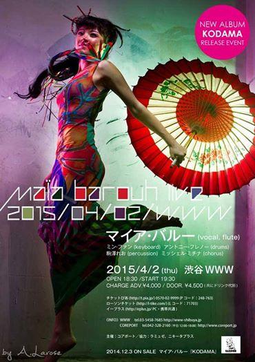 7. @Tokyo Shibuya WWW